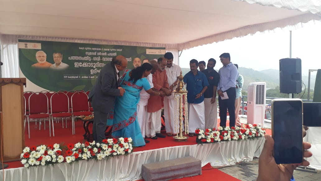 Inaugurated the Pathanamthitta - Gavi - Vagamon - Thekkady Eco Tourism Circuit which is being developed under the  #SwadeshDarshan scheme. @tourismgoi @incredibleindia