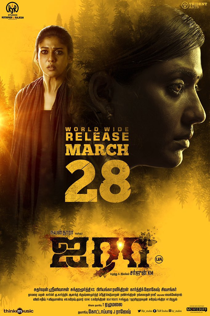 #Airaa - One Of Most Expected Film Of This Year To Release On March 28.   #AiraaOnMarch28   #Nayanthara | @kjr_studios