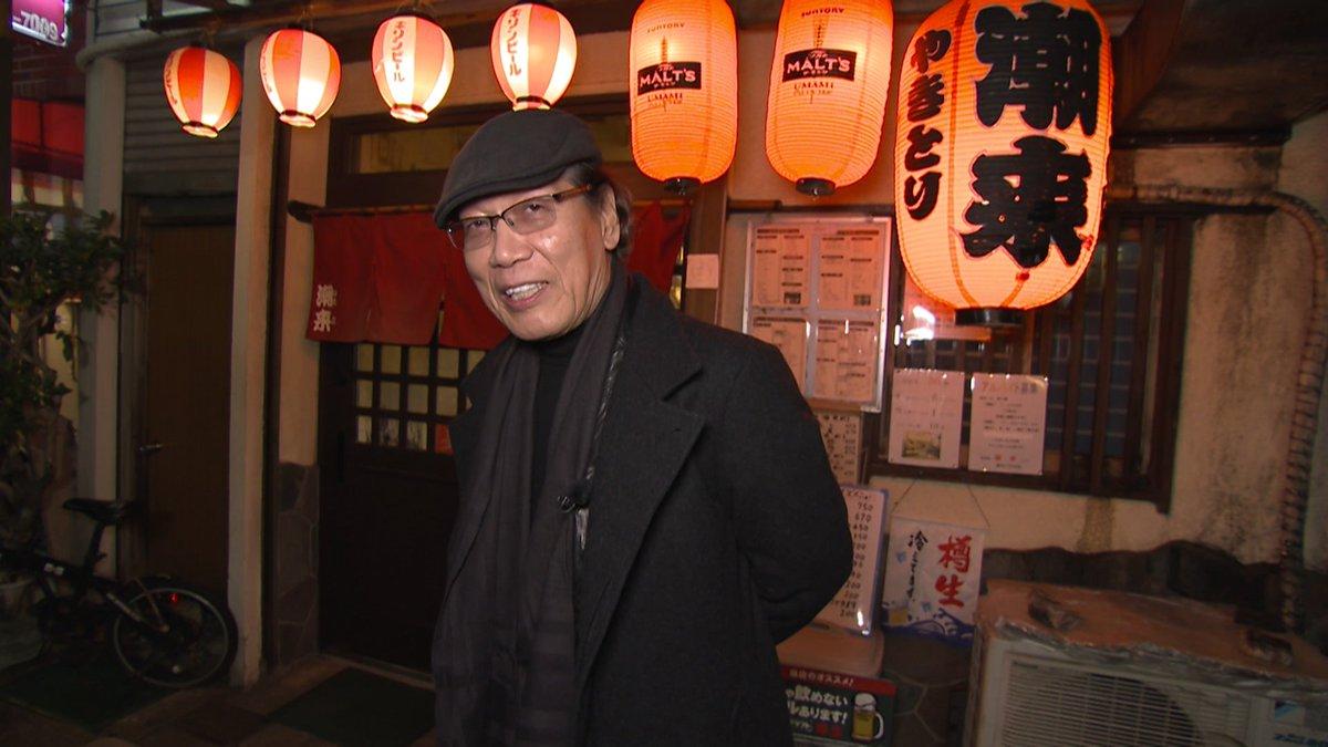 【公式】酒場放浪記's photo on #酒場放浪記