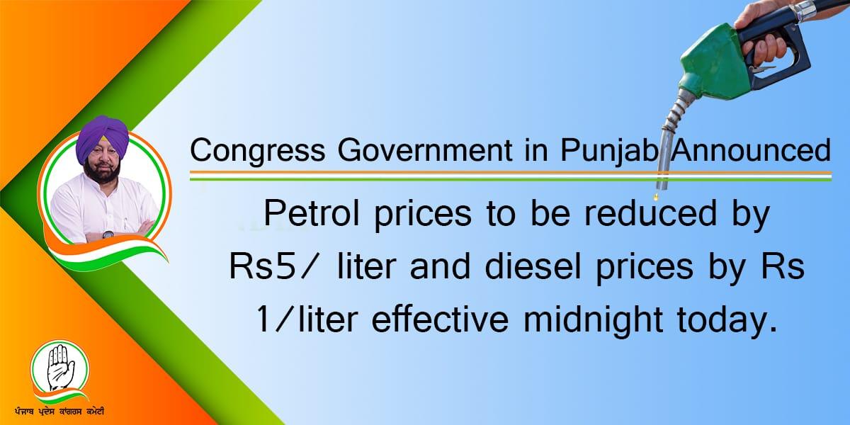 Punjab Congress's photo on Finance Minister