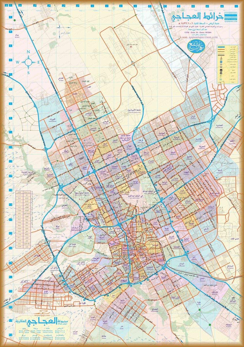 خريطة احياء الرياض 2019