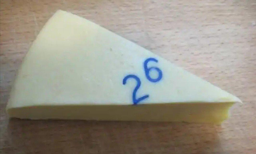 Сырные цифры