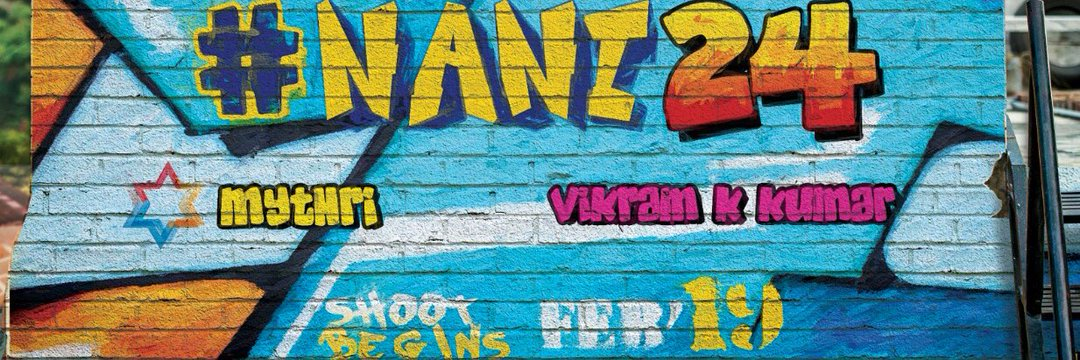 OFFICIAL!!🎉  #Nani24 @NameisNani 's next directed by @Vikram_K_Kumar shoot starts from tomorrow!  Rockstar @anirudhofficial scores the music for the film♥️🎵⭐   His 3rd album in Telugu 🤘  Rock it as always!!  @MythriOfficial