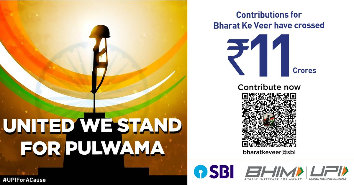 In this difficult time of grief, the country has stood by its Bravehearts. #BharatKeVeer #BHIMUPI  @dilipasbe @TheOfficialSBI @GoI_MeitY @_DigitalIndia @jagograhakjago