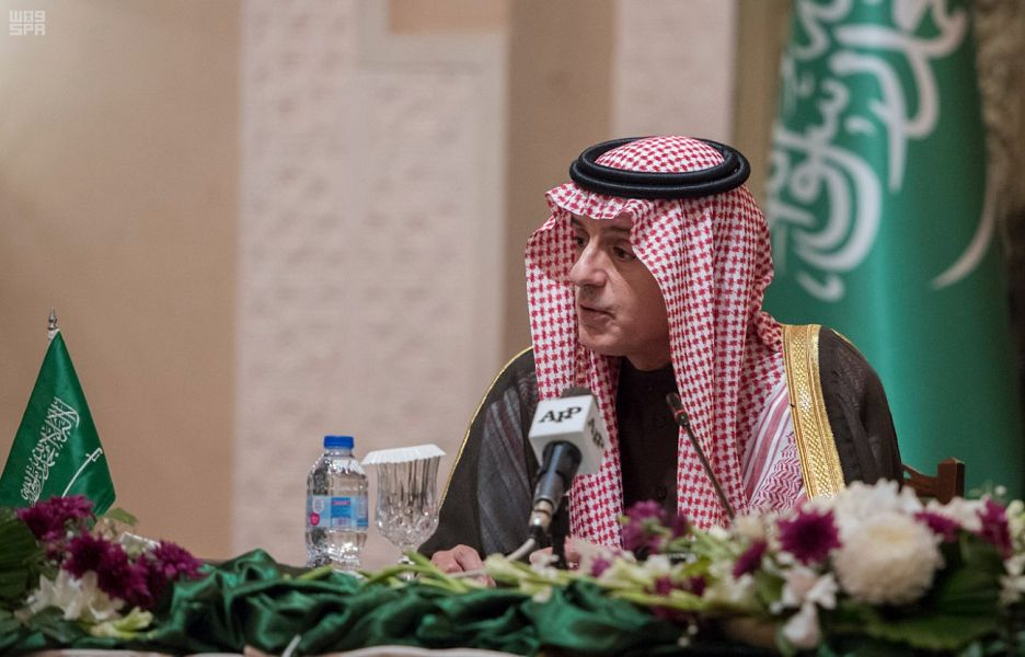 "#Islamabad | Minister @AdelAljubeir: ""#SaudiArabia & #Pakistan have had historic relations that spans over 70 years"""