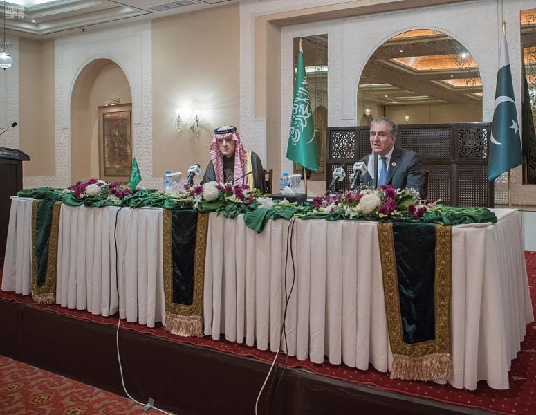 "#Islamabad | Minister @AdelAljubeir: ""We believe, very strongly, that the government of Prime Minister @ImranKhanPTI is determent to take #Pakistan to a higher level, we believe there is great potential in Pakistan for investments, and we want to be part of Pakistan's growth"""