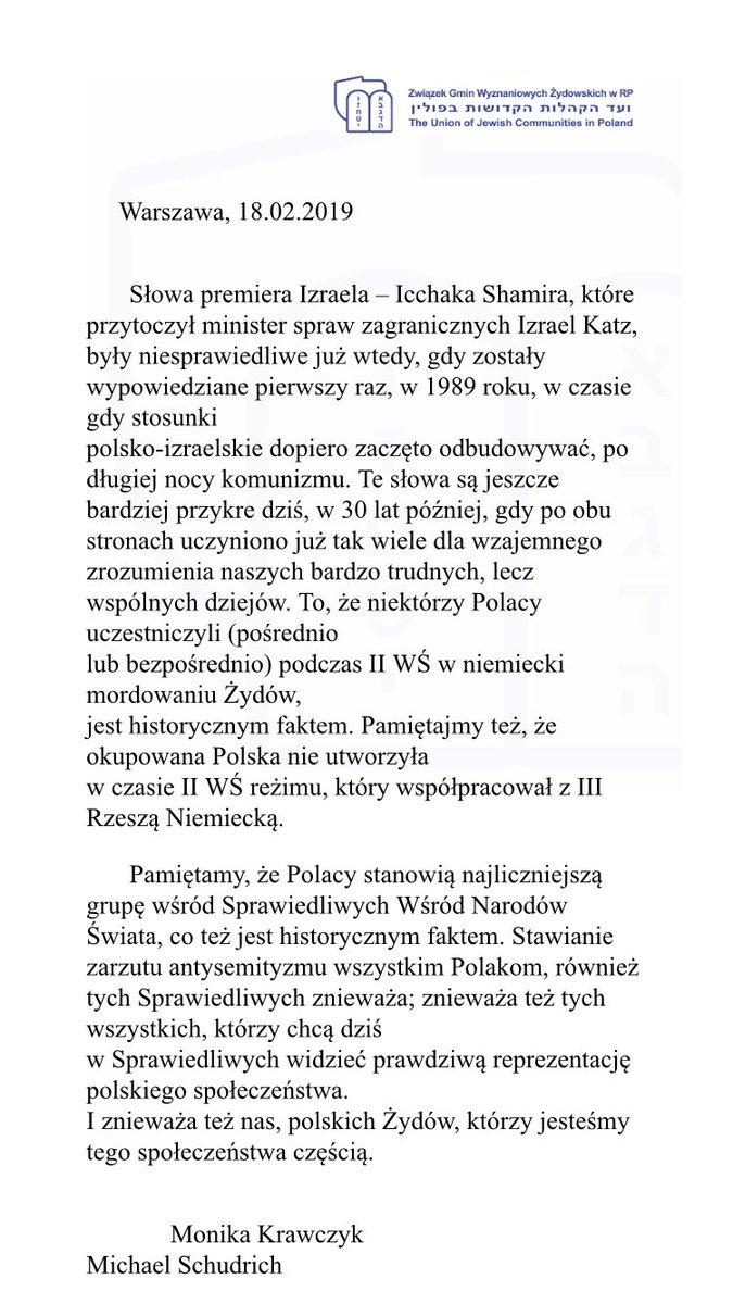 """Oświadczenie Naczelnego Rabina Polski i Związku Gmin Wyznaniowych Żydowskich w sprawie słów ministra Katza: """"Stawianie zarzutu antysemityzmu wszystkim Polakom, (…) znieważa też nas, polskich Żydów, którzy jesteśmy tego społeczeństwa częścią."""""""