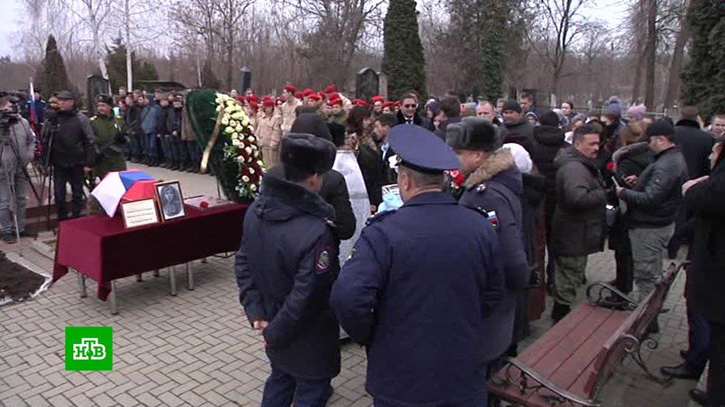 На Кубани с воинскими почестями перезахоронили погибших в 1945 году летчиков https://t.co/qG5OjLb0GN https://t.co/LeXfTM5n1Y