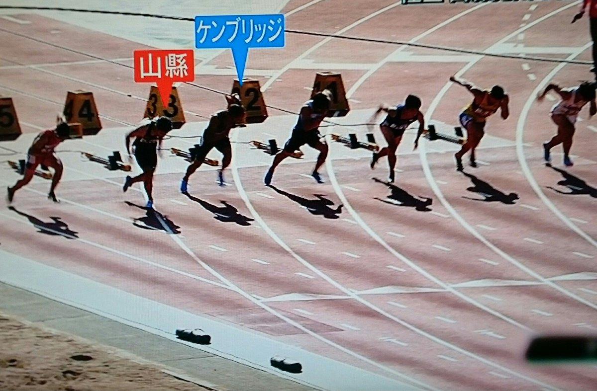 くるみ's photo on #報道ステーション