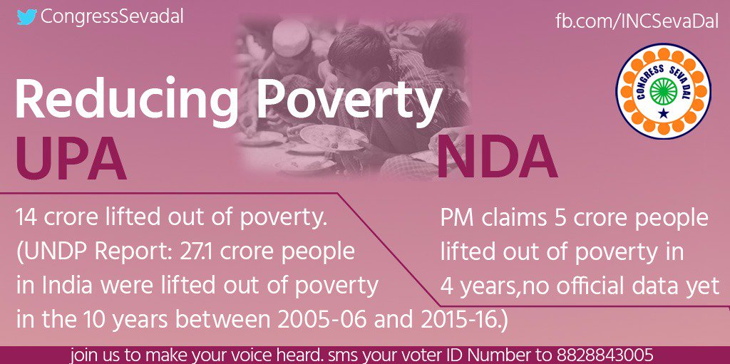 UPA government lifted millions out of poverty. Modi-led NDA government pushed millions to poverty with their disastrous policies such as demonetisation. No reliable data or no data at all for the claims that the propaganda-focused government makes.  #UPAvsNDA #ModiSeNaHoPayega