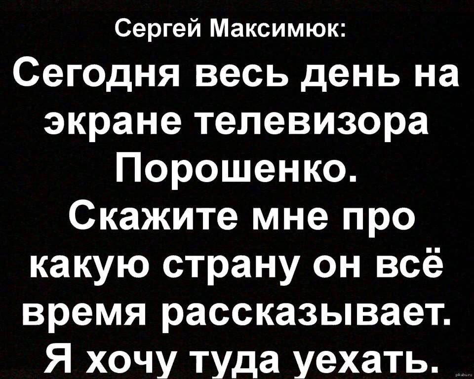 Штаб политической партии обокрали в Киеве, начато уголовное производство, - Нацполиция - Цензор.НЕТ 7655