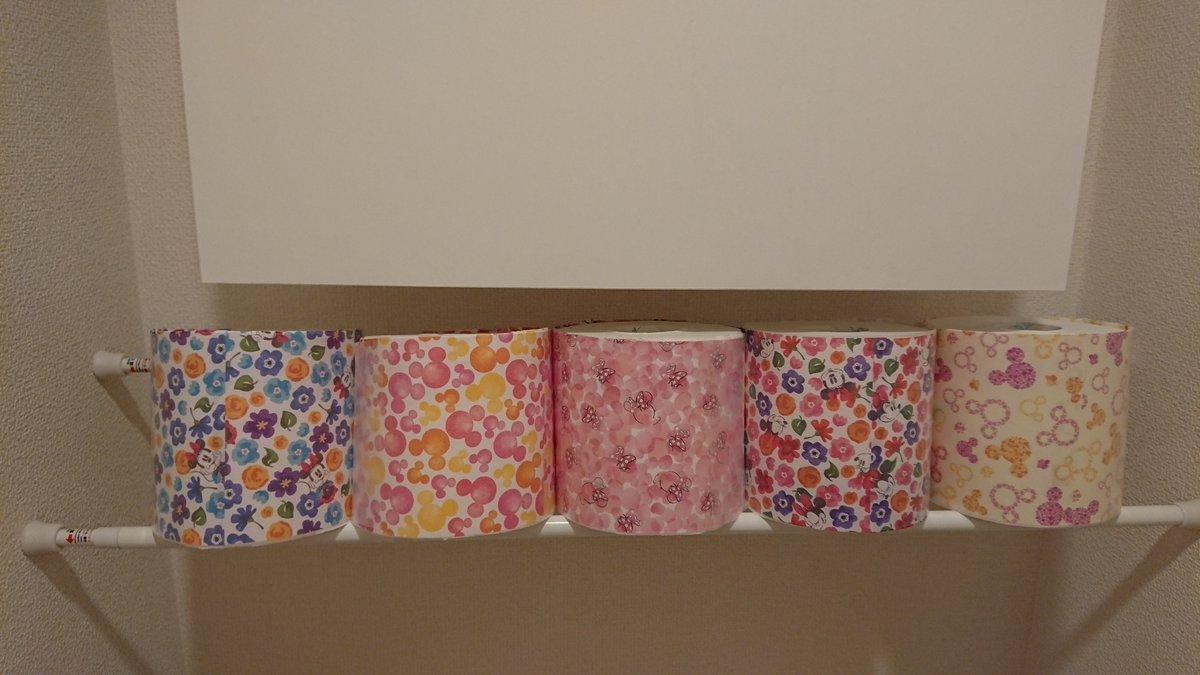 test ツイッターメディア - トイペの置き場がほしくて…で調べて簡単だったからやってみたー(ノ´∀`*)全部ダイソー!トイペカバーはクリアファイルに好きながらの紙を入れて巻くだけ!はさみで大きさ調節はするけど!あとは突っ張り棒2本!計400円。ミニーにしたー!❤️ #DIY #トイペ #ミニー #ダイソー https://t.co/3pSSHr6kiV