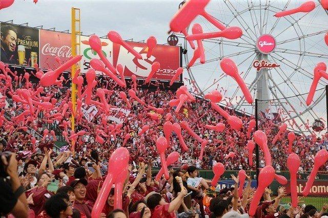 楽天、今季から応援歌を刷新 過去の応援歌は使用不可に http://sportspot-antenna.com/?p=430197