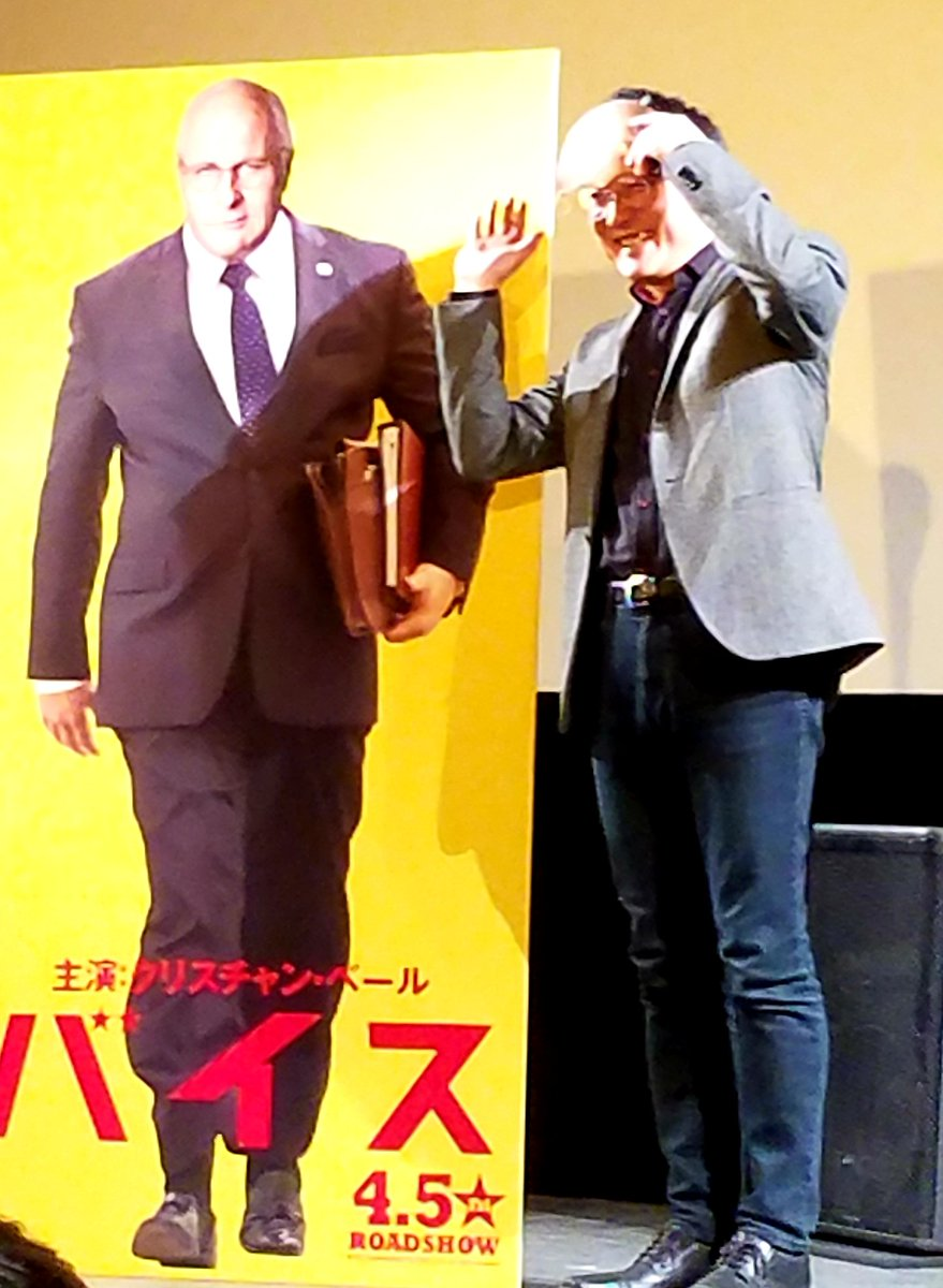 """きゃも on Twitter: """"『#映画バイス』町山智浩さん自身が行った監督 ..."""