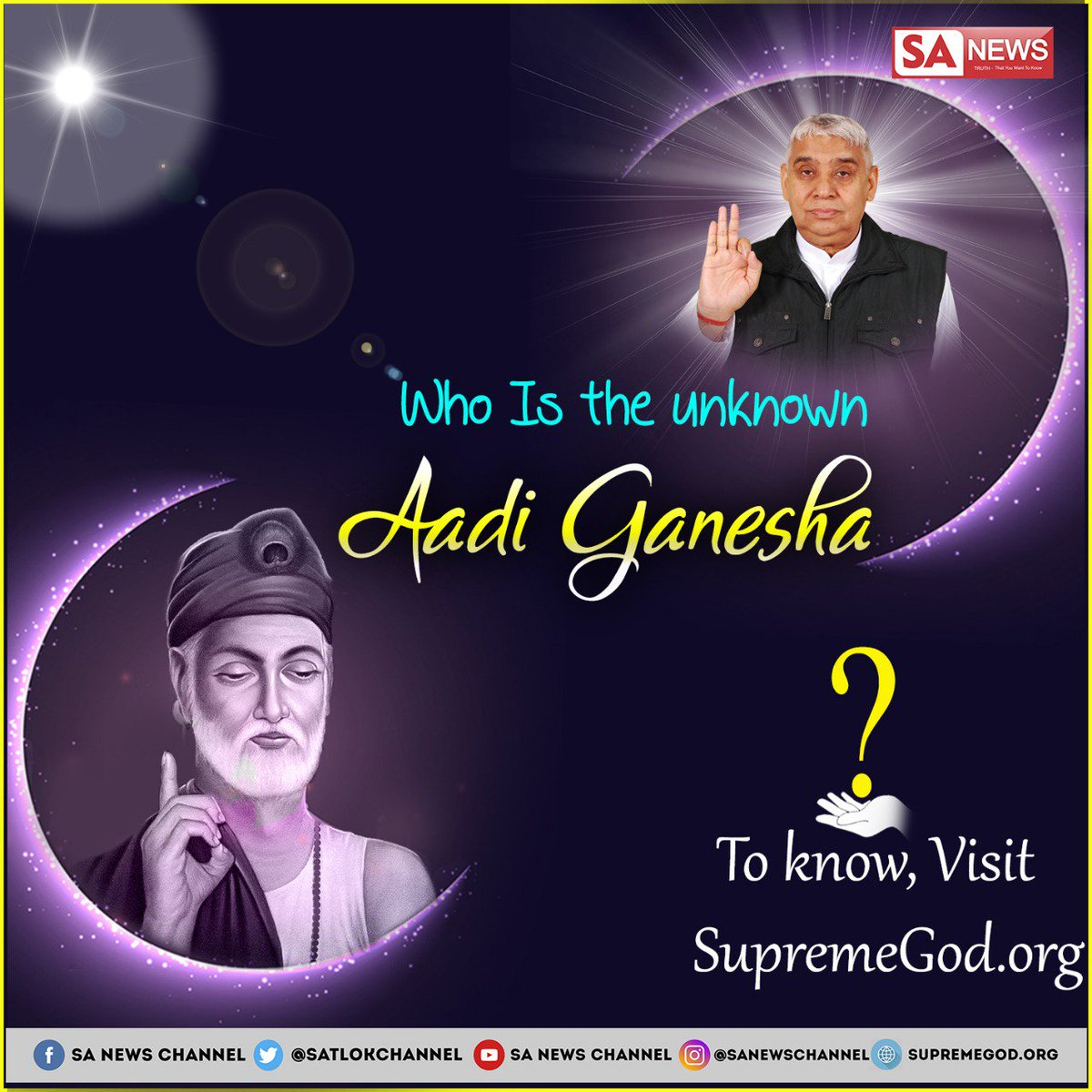 #MondayMotivation  Know who is the real adi Ganesha.. Real God. Watch sadhna channel 7:30pm <br>http://pic.twitter.com/9BVXtT2Iw5