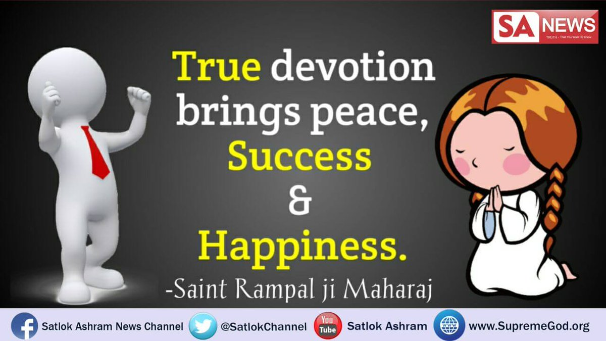 #MondayMorning  True devotion bring peace and happiness in life. Know how one should be devoted towards God. Watch sadhna channel 7:30pm <br>http://pic.twitter.com/cfEsHWSywi