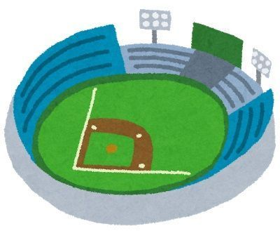 球場の広さっていい加減統一されるべきだよな http://sportspot-antenna.com/?p=430235