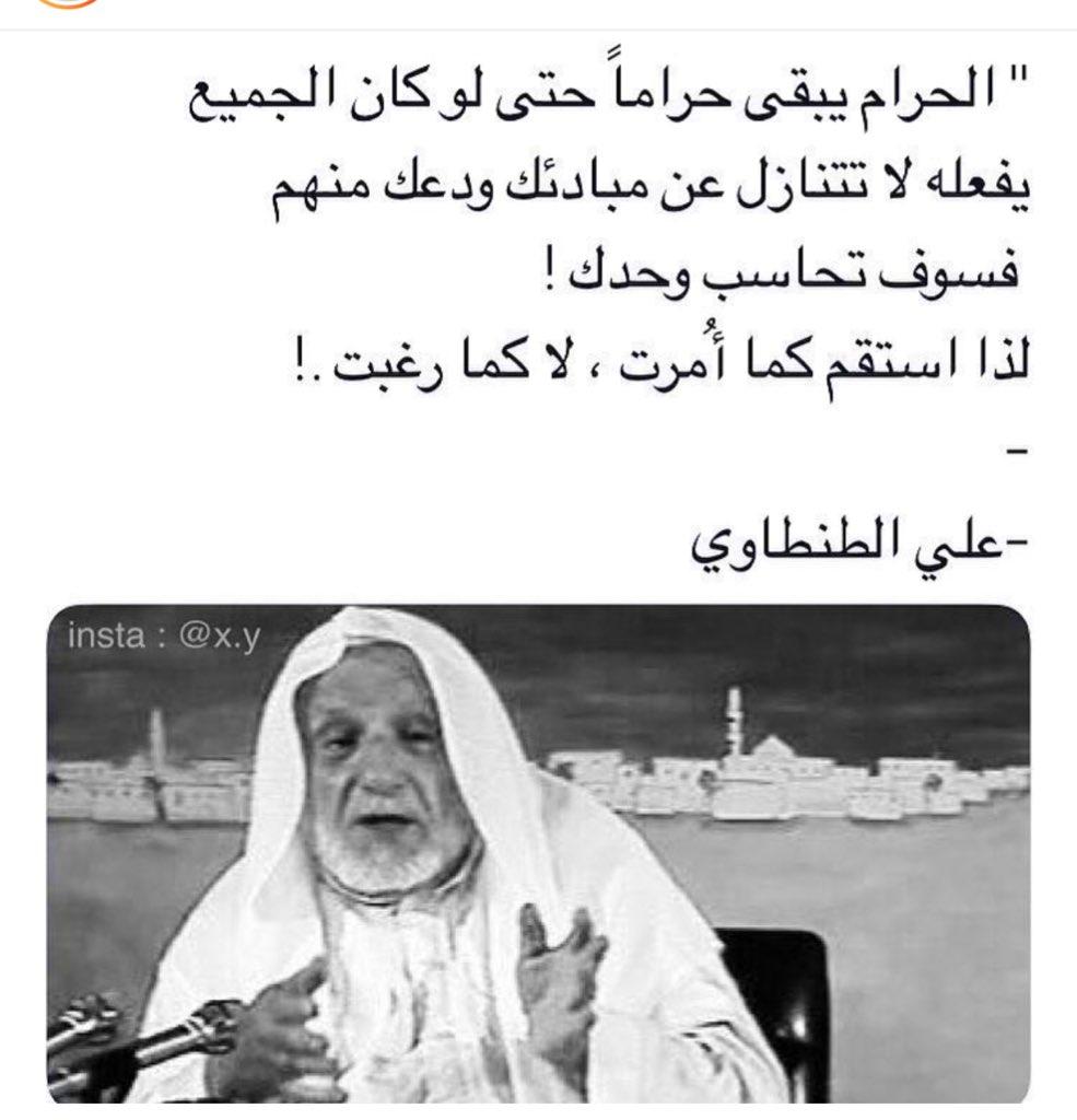 #ثقف_جيل_الالفين for every one :