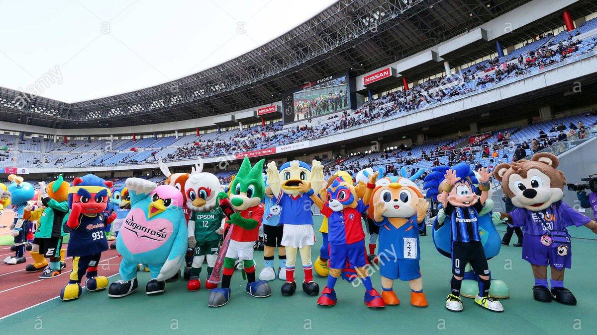 J.League Germany's photo on start in die woche