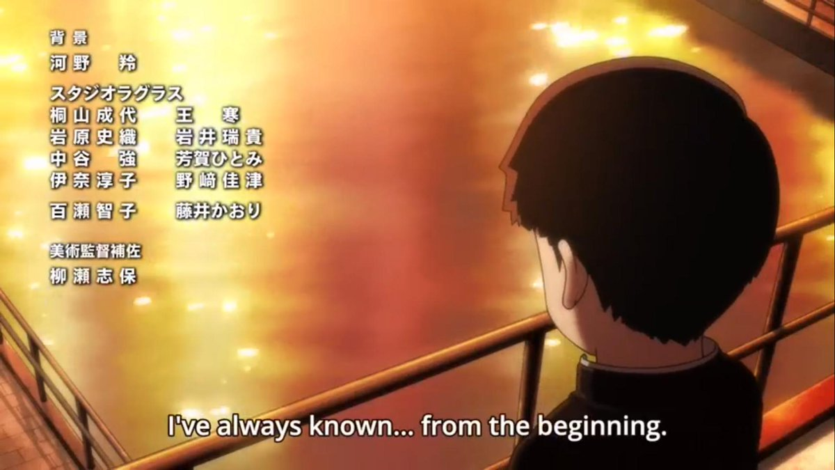 This is a great end of the arc! I almost cry.  #モブサイコ100 #モブサイコ100II #モブ_イラ所2 #モブサイコ #mobpsycho100 #mobpsycho_anime