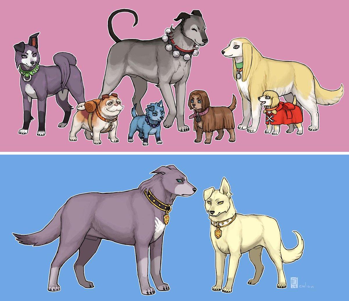 Doggie Quest XI