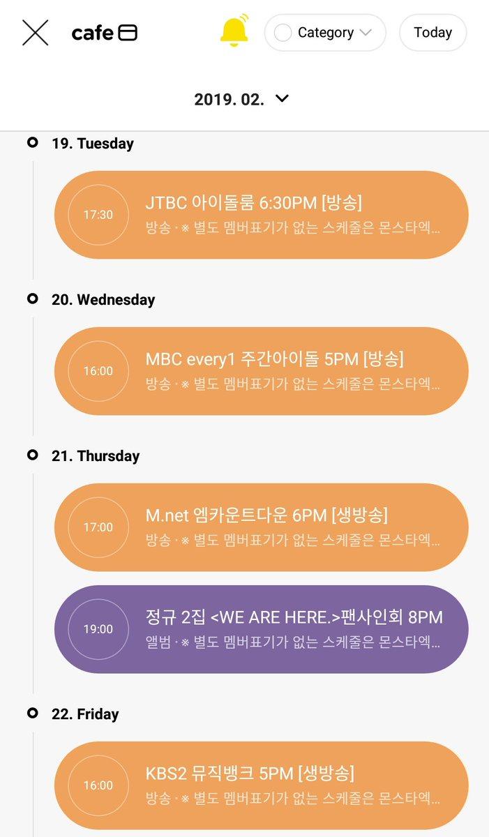 Mbc 02 schedule