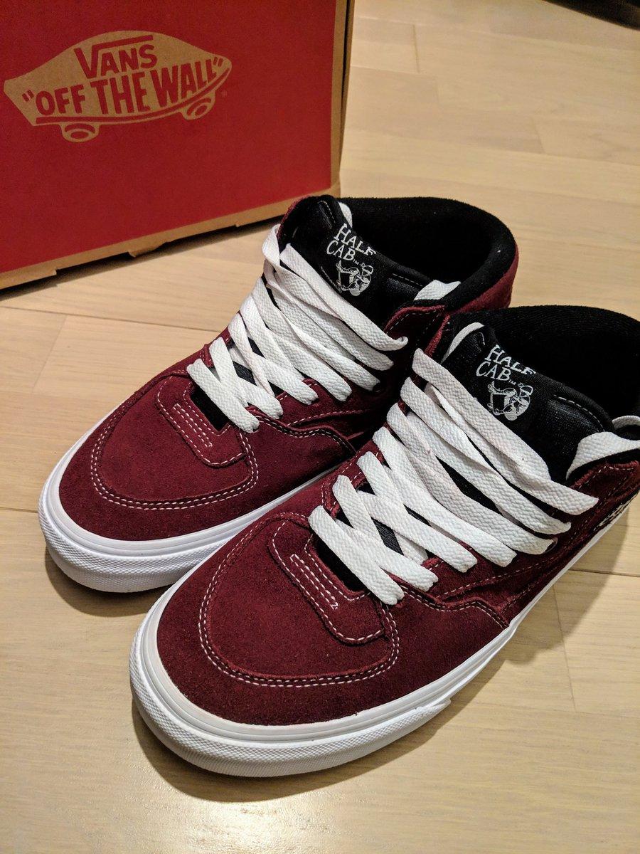 839c056dbe2e new sk8 shoes half cab pro  vans  halfcab pro  sneakerwars  sk8  pic.twitter.com vsSak0pFhk
