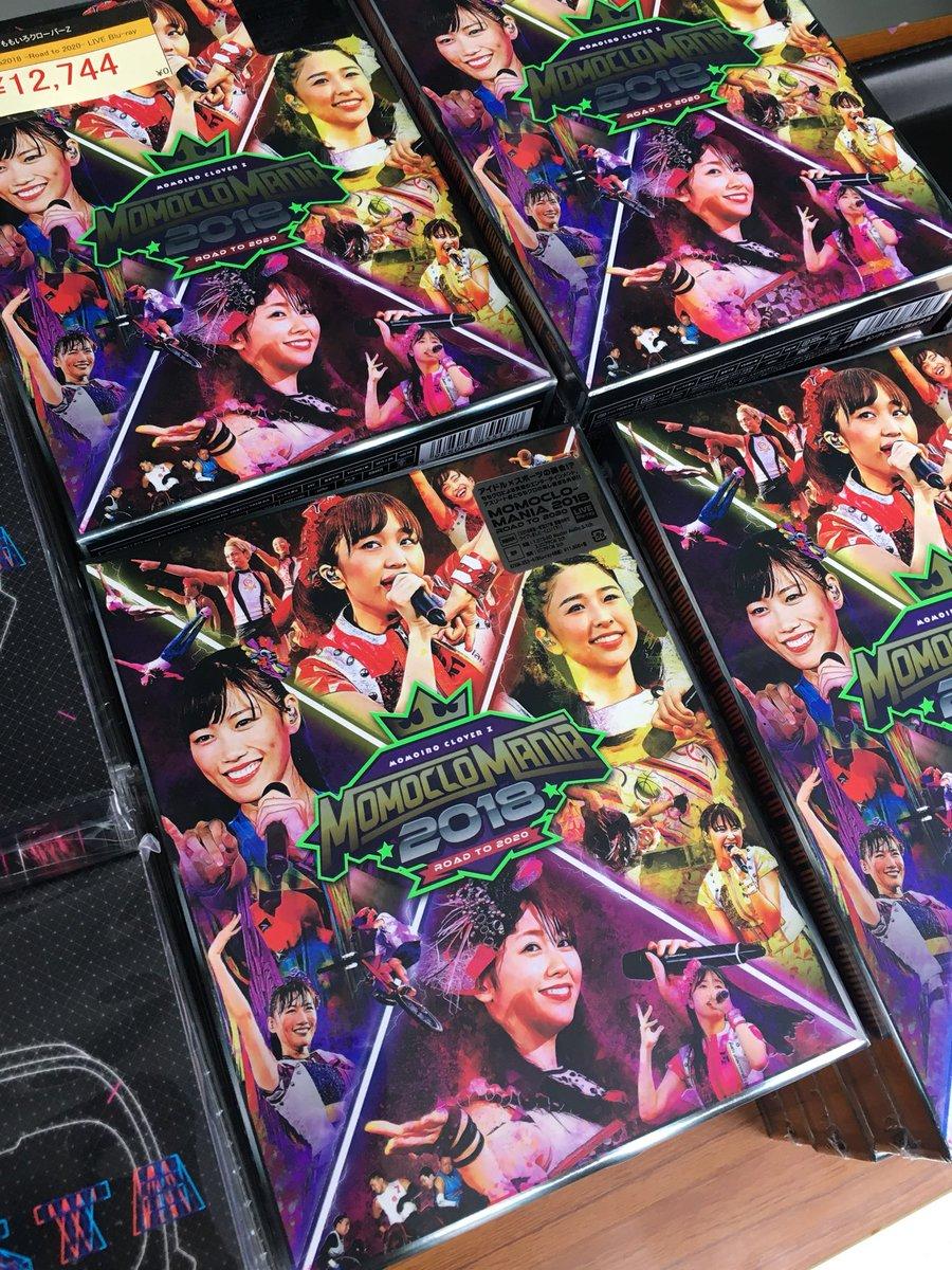 タワーレコード新宿店's photo on #CD入荷情報
