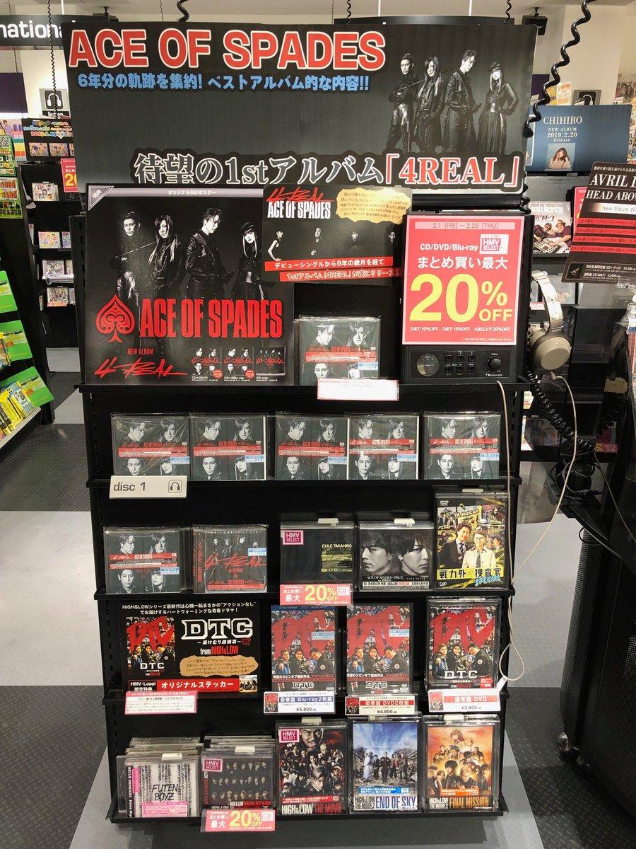 HMVイオンモール千葉ニュータウン's photo on #CD入荷情報