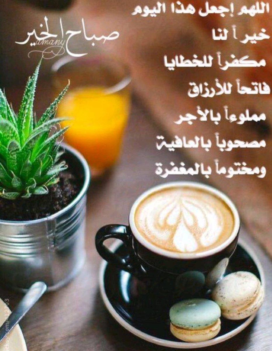 هِہنآآءء's photo on #صباح_الثلاثاء