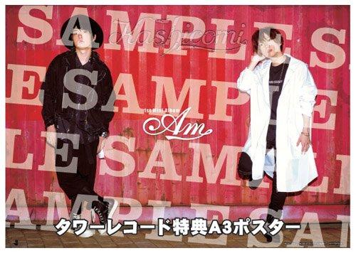 タワーレコード アニメ's photo on #CD入荷情報