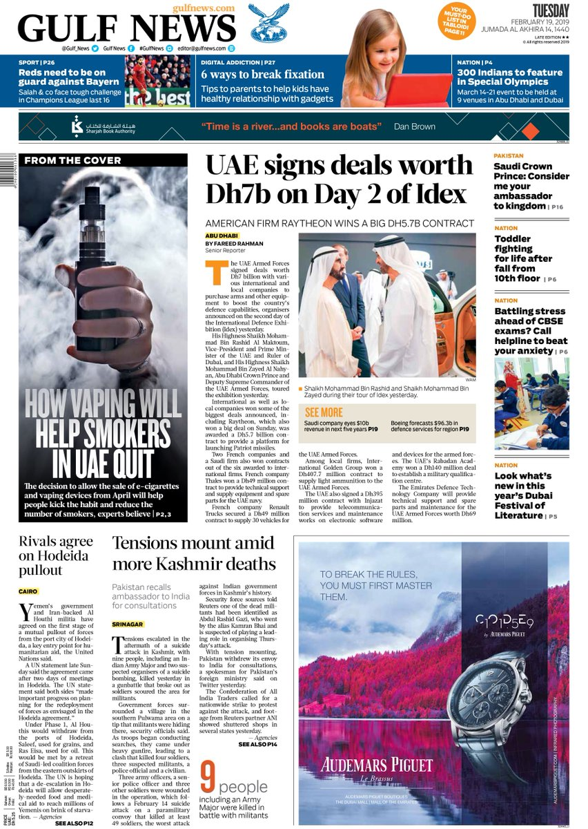 Good morning. On our cover today: UAE signs deals worth Dh7 billion on day 2 of Idex; Battling stress ahead of CBSE exams – here's how to beat that anxiety