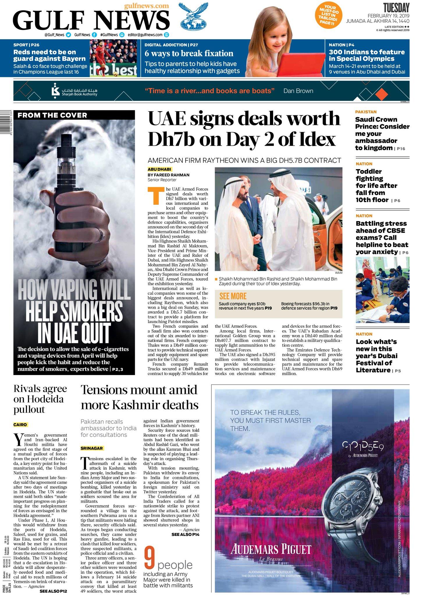 Gulf News on Twitter: