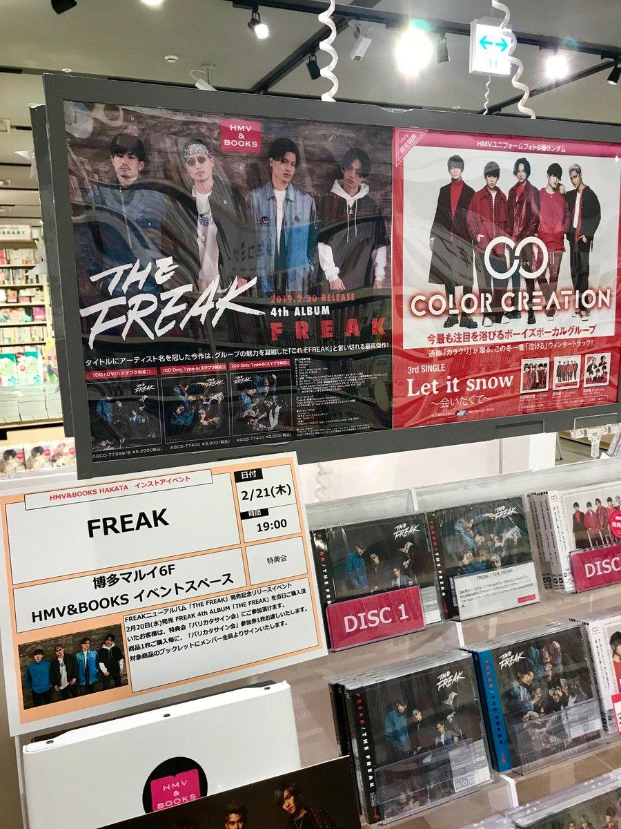 HMV&BOOKS HAKATA's photo on #CD入荷情報