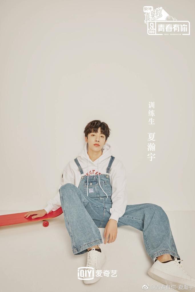 Xia Hanyu #夏瀚宇 sun: gemini moon: leo mercury: gemini