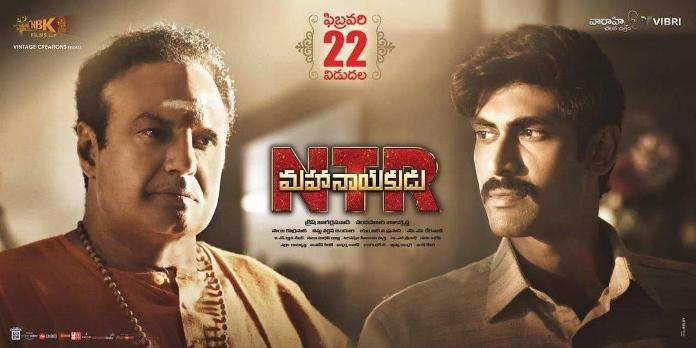 #NTRMahanayakudu : Unlike Announced by Makers, No Refunds being Offered at all to #NTRKathanayakudu Distributors, they are only getting #NTRMahanayakudu on Commision Basis. Buyers Extremely Unhappy but Scared to come out in the open. <br>http://pic.twitter.com/4jxWzT64pI