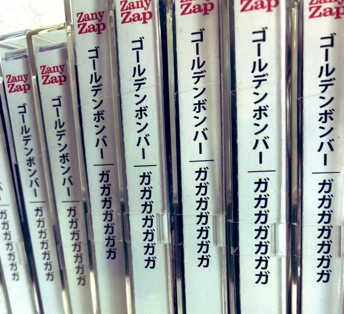 タワーレコード八王子店's photo on #CD入荷情報