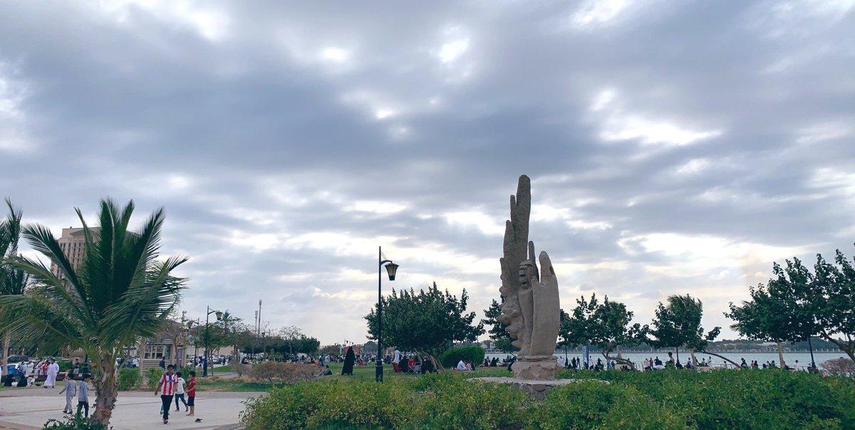 صباح الخير يا #جدة 🌸 Good Morning #Jeddah 🌸
