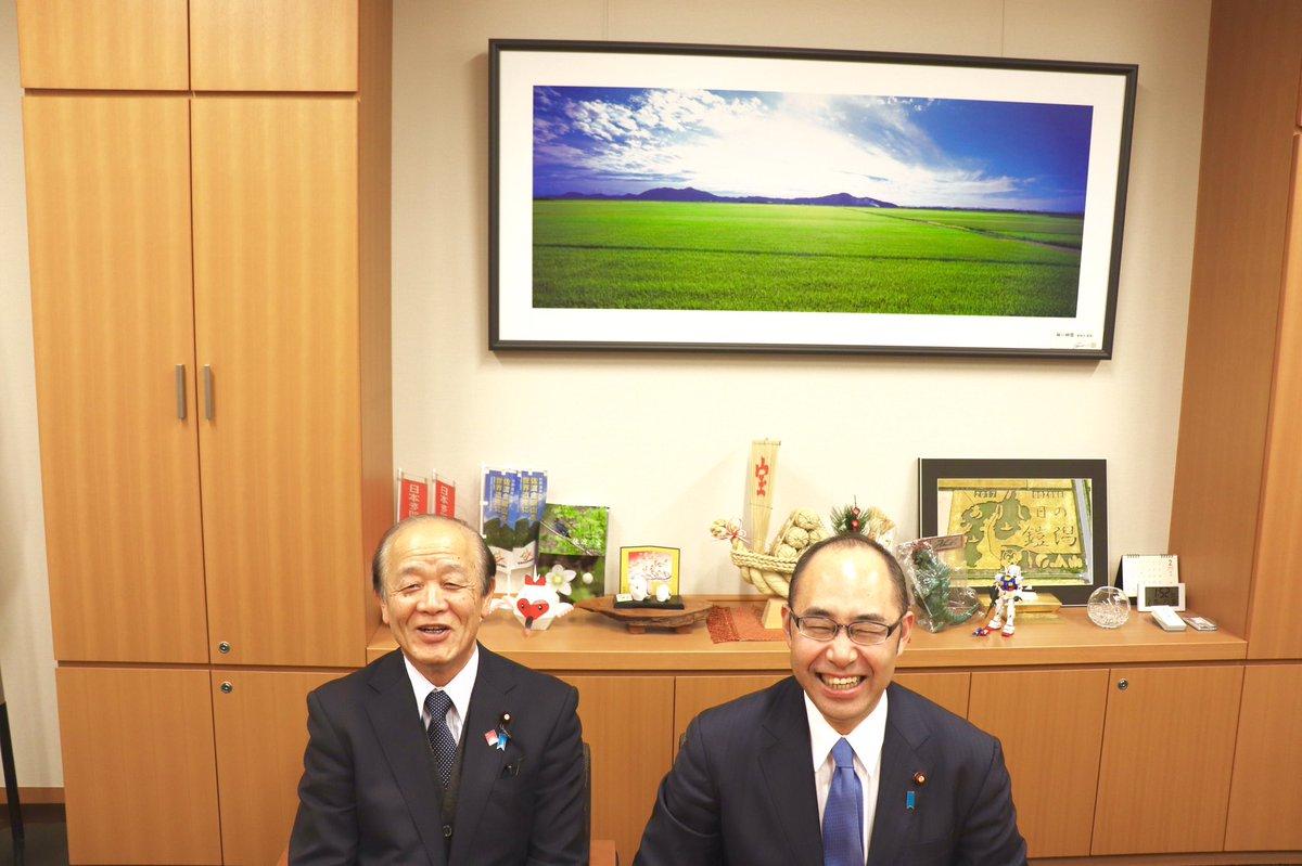 日本 を 明るく する 会