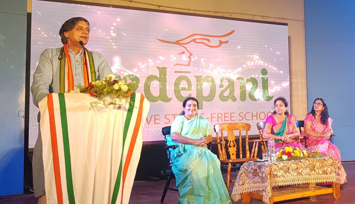 "Addressed the Annual Day of Sandeepani School, Thiruvananthapuram's only ""stress-free"" school which promotes a new & open approach to learning. So important for our schools not to teach kids what to think but how to think!"
