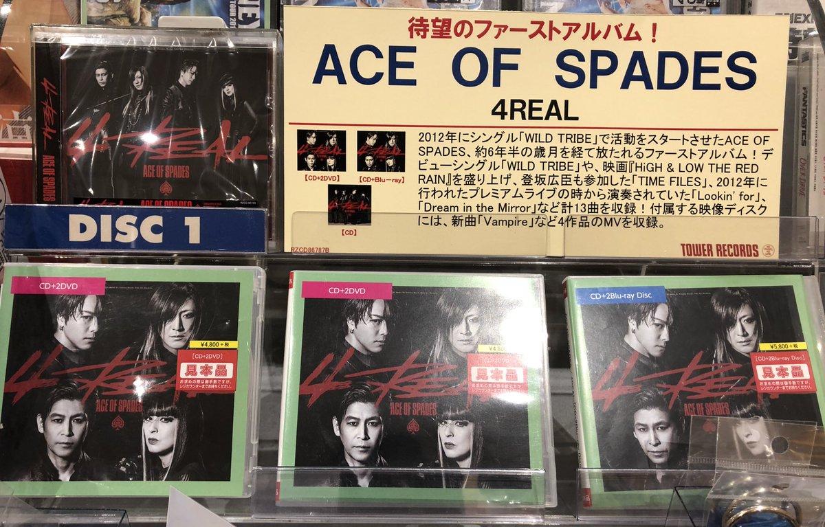 タワーレコード アリオ鷲宮店's photo on #CD入荷情報