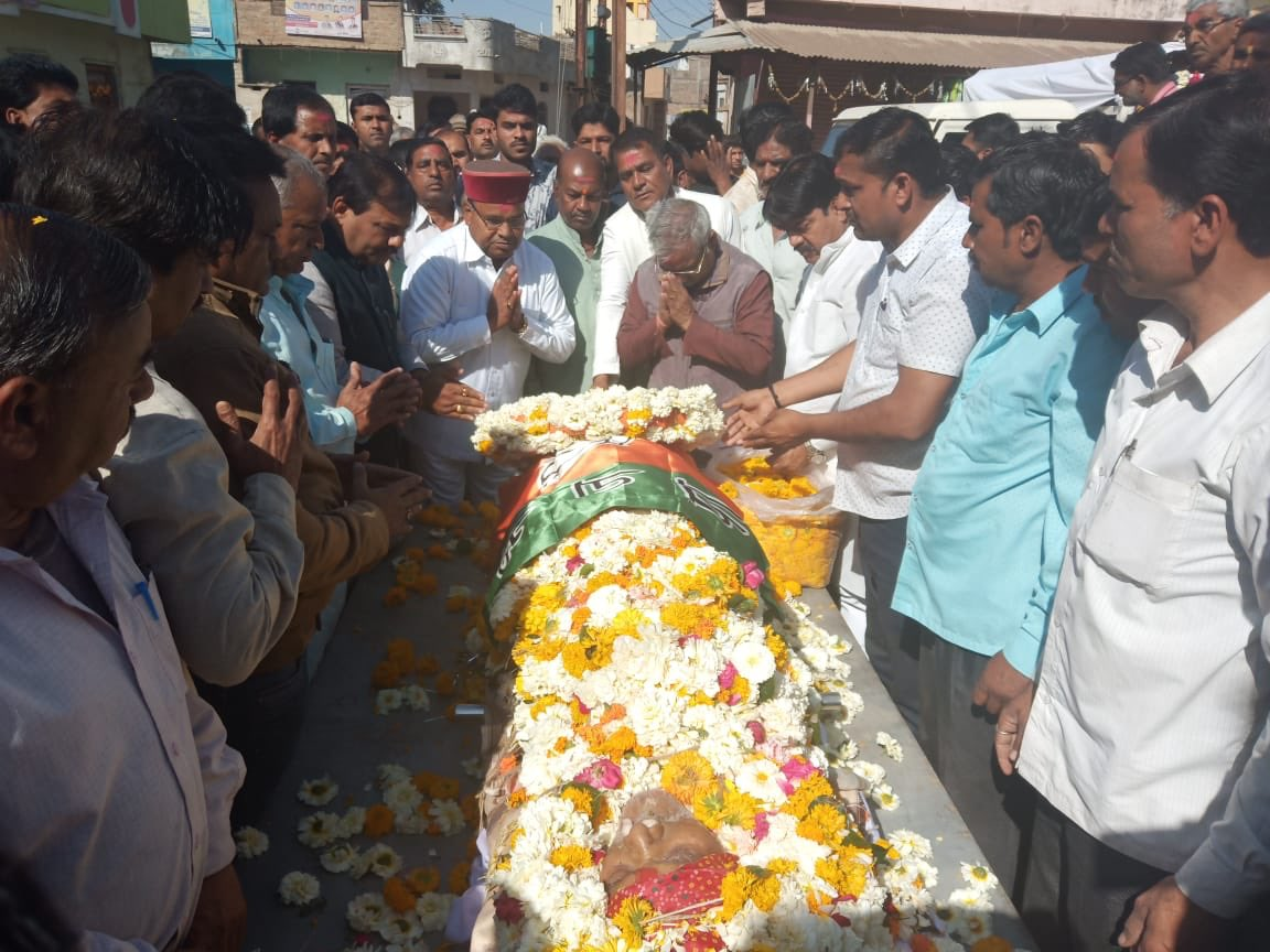 भाजपा के वरिष्ठ नेता, नागदा खाचरौद के पूर्व विधायक और हमारे प्रेरणा स्रोत स्व श्री पुरषोत्तमराव विपट को विनम्र श्रद्धांजलि अर्पित की।