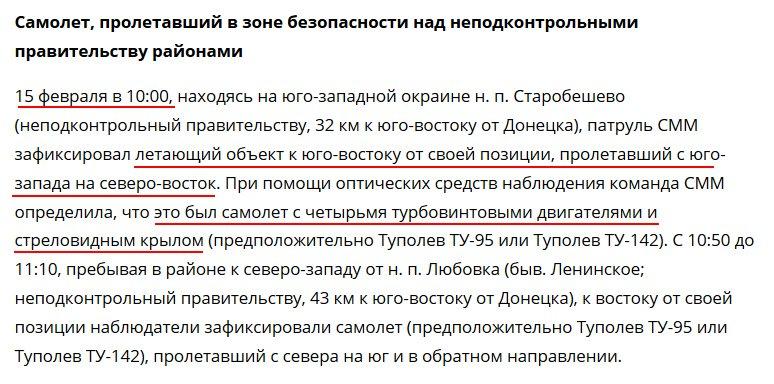 19 февраля 2019 — «Главные Новости Новороссии» на 15-00 мск.