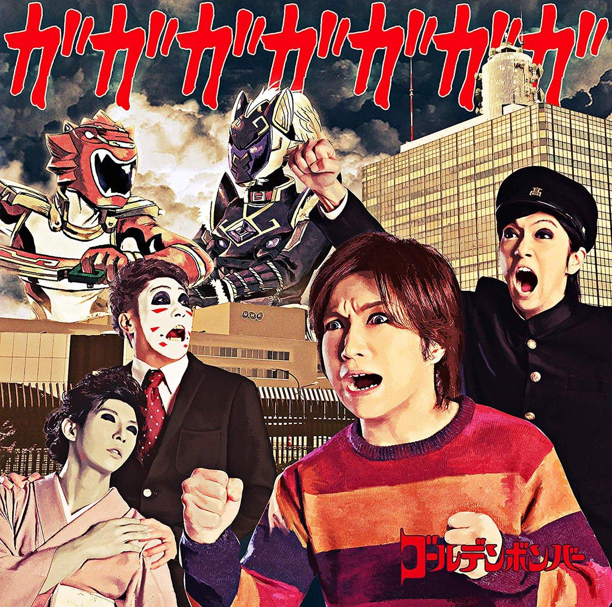 タワーレコード ヴィジュアル系's photo on #CD入荷情報