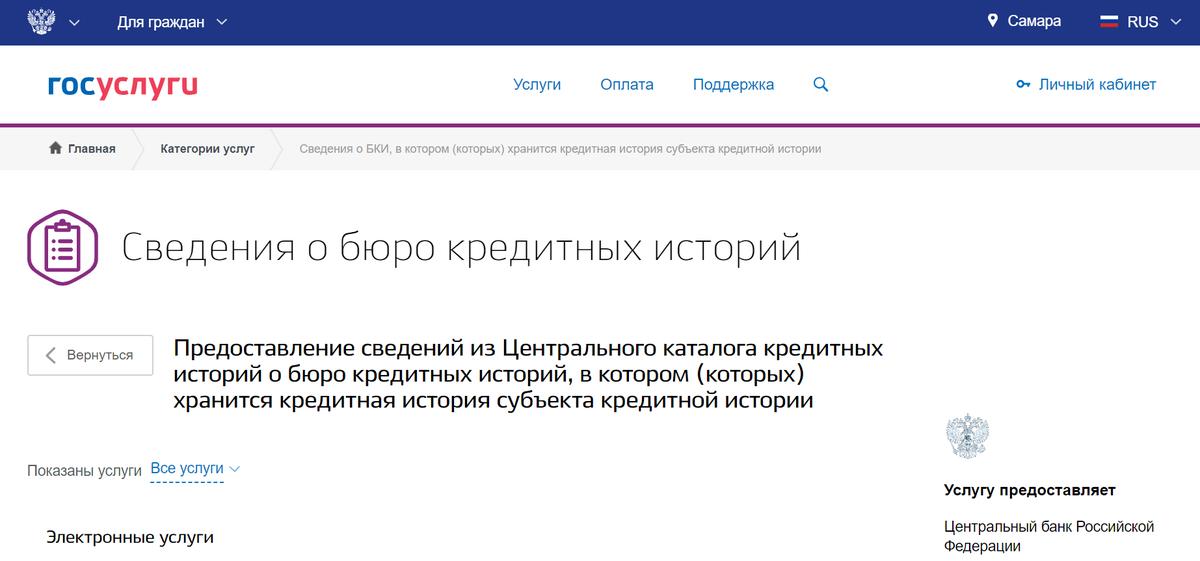 Хоум кредит банк телефон москва круглосуточно