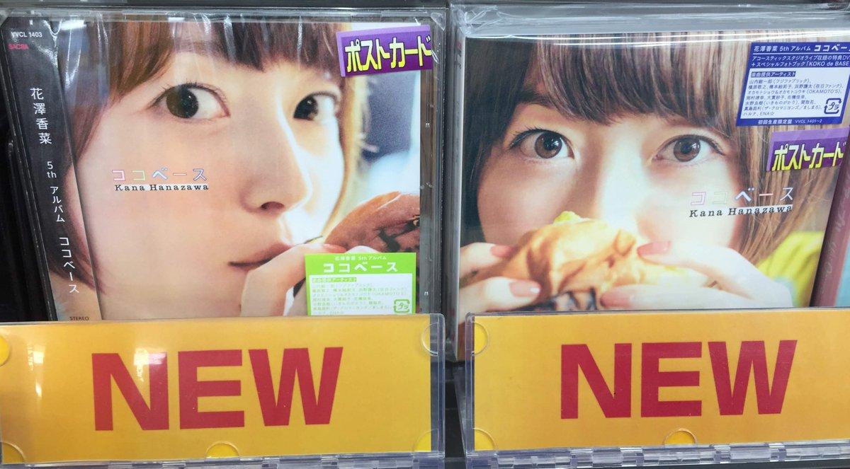 アニメイト福山@3/21で移転1周年!'s photo on #CD入荷情報