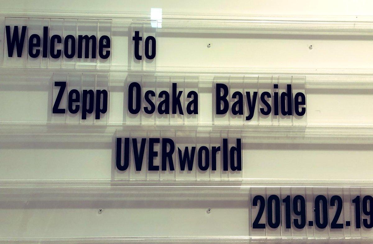 久々のZepp Osaka Bayside! #UVERworld #zepposakabayside