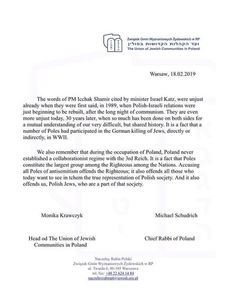 Chief Rabbi of Poland Michael #Schudrich on .@Israel_katz 's statement: it also offends us, Polish Jews, who are part of Polish society .@PremierRP_en .@prezydentpl .@IsraelinPoland .@PLinIsrael .@Annaazari