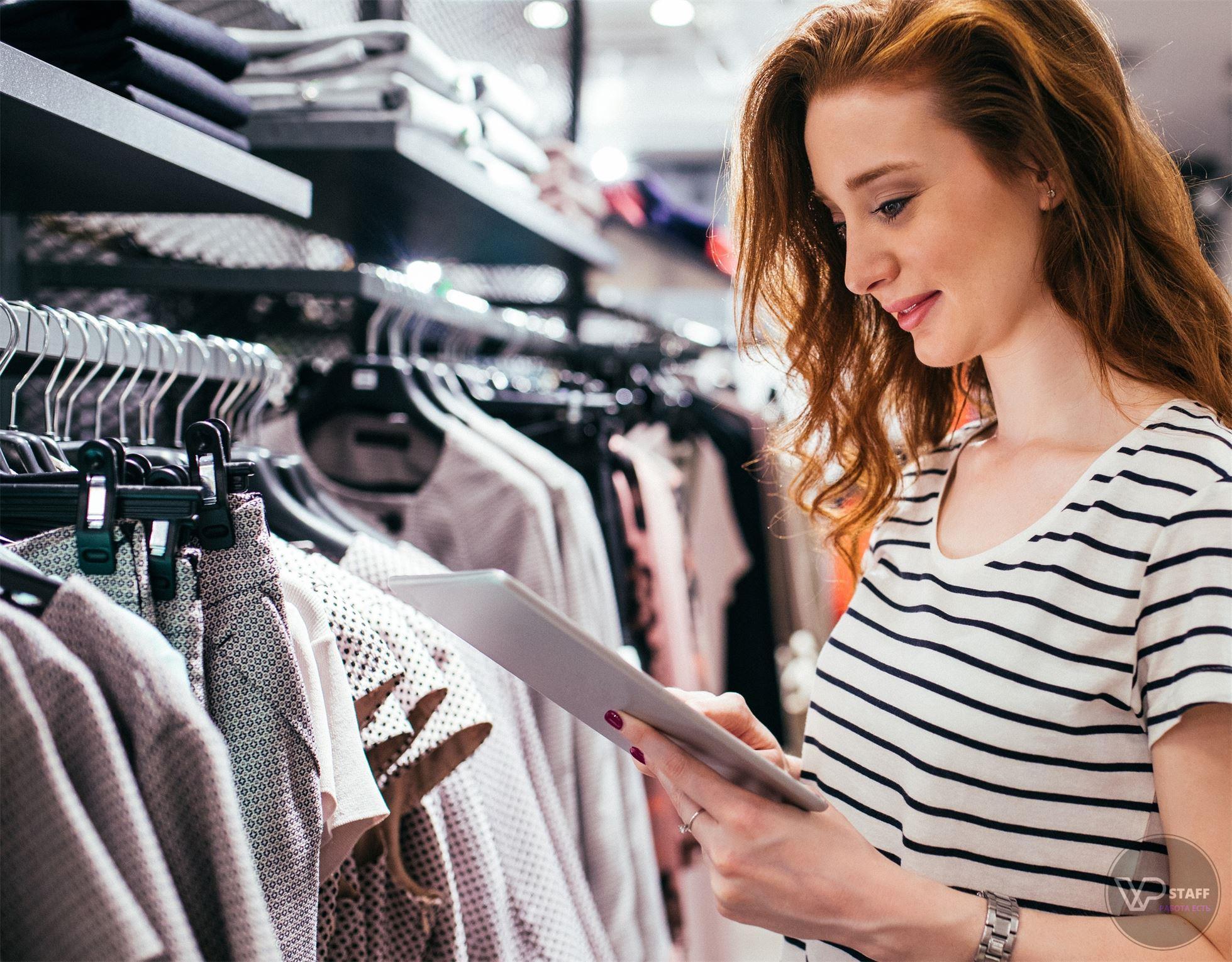 гладкой фотки для одежды выбор это покупка