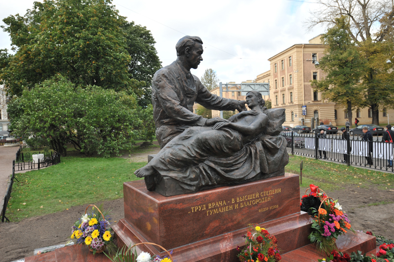 Фото на памятник в орске